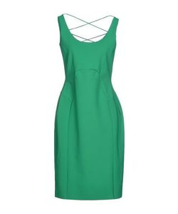 La Petite Robe Di Chiara Boni | Платье До Колена