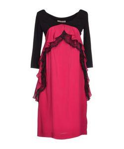 Nine | Короткое Платье