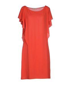 Marisamonti | Платье До Колена