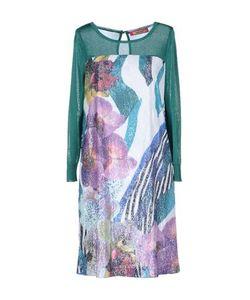 Angelo Marani | Короткое Платье