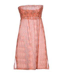 Borbonese   Короткое Платье