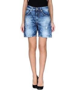 Up ★ Jeans | Джинсовые Бермуды