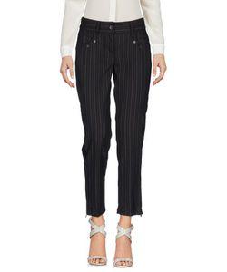 Moschino Jeans | Брюки-Капри