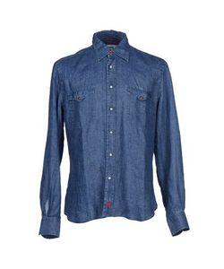 Reddie | Джинсовая Рубашка