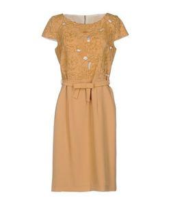 ALBERTA ANTICOLI | Платье До Колена