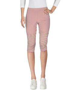 Adidas By Stella  Mccartney   Легинсы