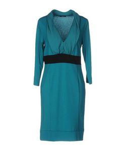 Exe | Платье До Колена