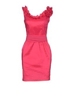 Enea Couture | Короткое Платье