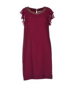 Femme Unique | Короткое Платье