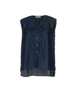 Stefanel | Джинсовая Рубашка