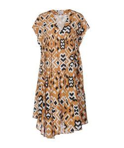 Piu' & Piu' | Платье До Колена