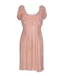 Sonia Fortuna | Короткое Платье