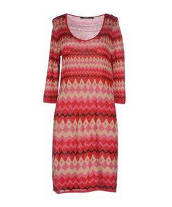 Natan | Короткое Платье