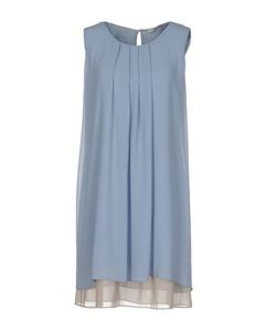 Massimo Rebecchi | Короткое Платье