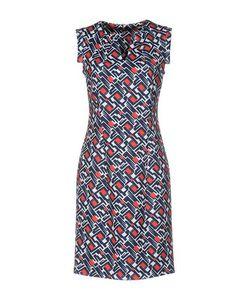 Peserico | Короткое Платье