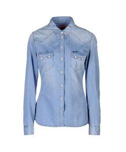 Kuyichi | Джинсовая Рубашка