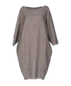 Un-namable | Платье До Колена
