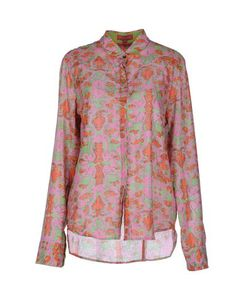 Lisa Corti | Рубашка С Длинными Рукавами