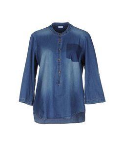 Jacqueline de Yong   Джинсовая Рубашка