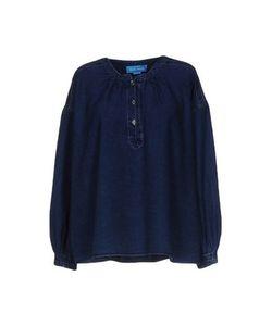 Mih Jeans | Джинсовая Рубашка