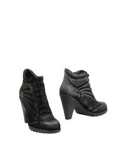 Hogan By Karl Lagerfeld | Полусапоги И Высокие Ботинки