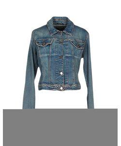 Jeans Les Copains | Джинсовая Верхняя Одежда