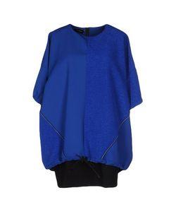 Julian Keen | Короткое Платье