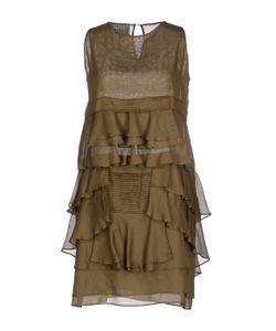 Roberta Furlanetto | Короткое Платье