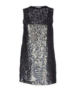 Pinko Grey | Короткое Платье