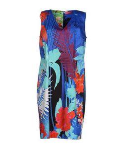 Sekli | Платье До Колена