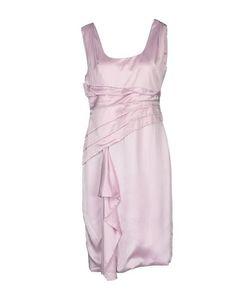 Versace | Платье До Колена