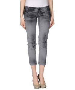 Gj Gaudi' Jeans | Брюки-Капри