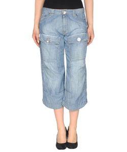 Kocca Jeans | Джинсовые Бермуды