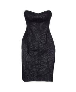 Fornarina | Короткое Платье