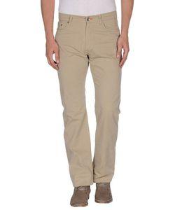 Faҫonnable Jeans | Повседневные Брюки