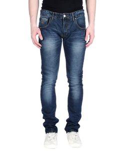 Sweet Years Jeans | Джинсовые Брюки