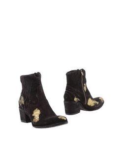 Fauzian Jeunesse Vintage | Полусапоги И Высокие Ботинки