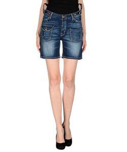 Met In Jeans | Джинсовые Бермуды