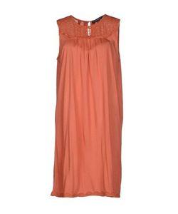 Pringle 1815 | Короткое Платье