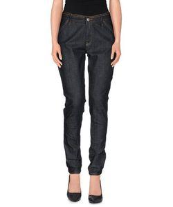 Met In Jeans | Джинсовые Брюки