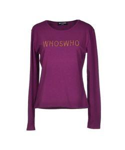 WHO*S WHO BASIC | Футболка