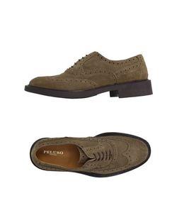 PELUSO NAPOLI | Обувь На Шнурках