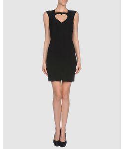 Bea | Короткое Платье