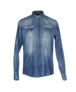 Hamaki-Ho | Джинсовая Рубашка