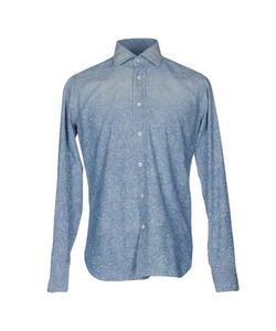 Guglielminotti | Джинсовая Рубашка