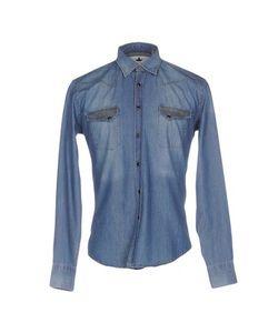 Macchia J   Джинсовая Рубашка