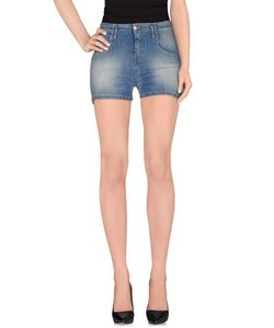 Met In Jeans | Джинсовые Шорты