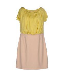 Annarita N. | Платье До Колена