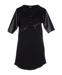 Q.61 | Короткое Платье