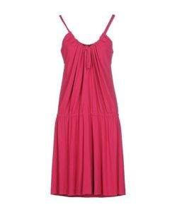Trussardi | Короткое Платье